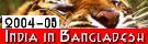 India Bangladesh Series 2004-2005